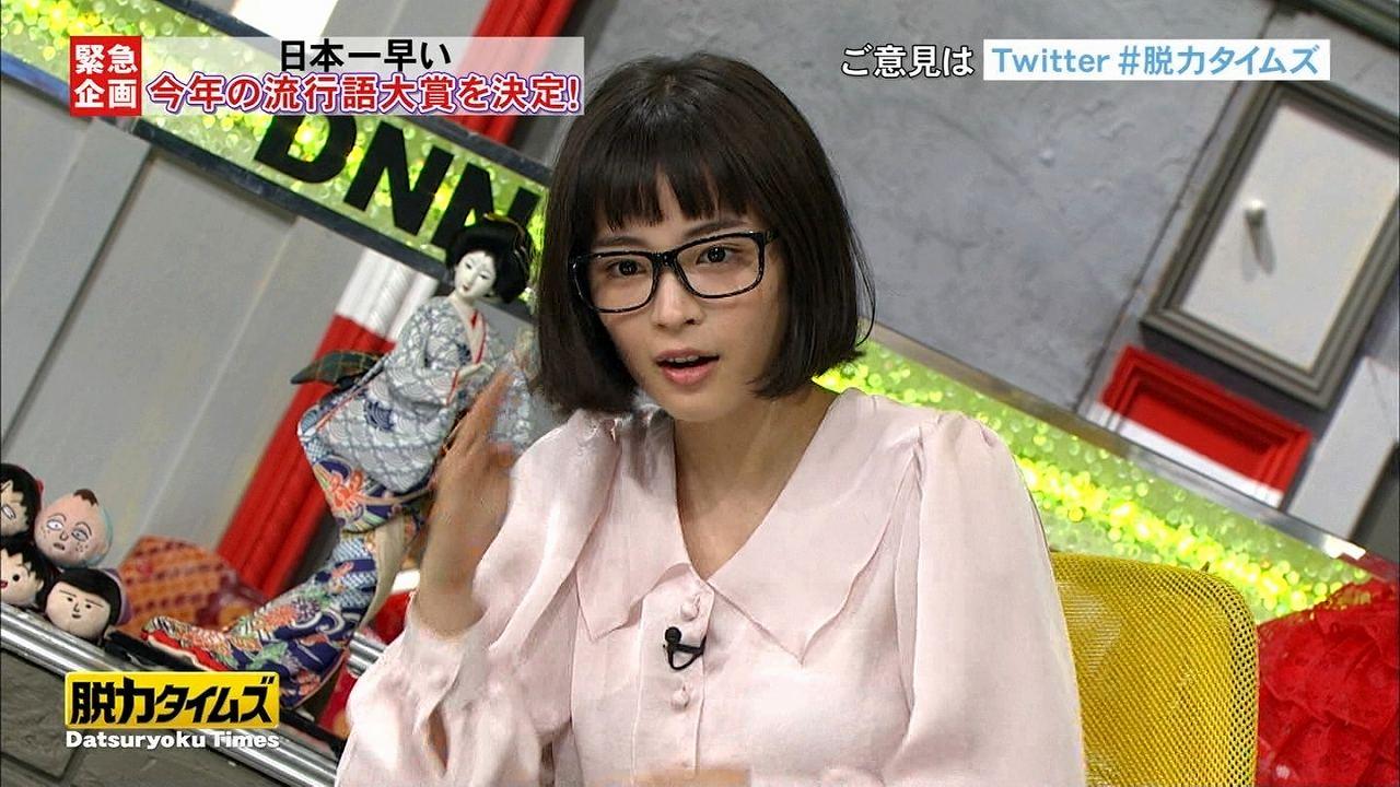 「全力!脱力タイムズSP」に出演した広瀬すず
