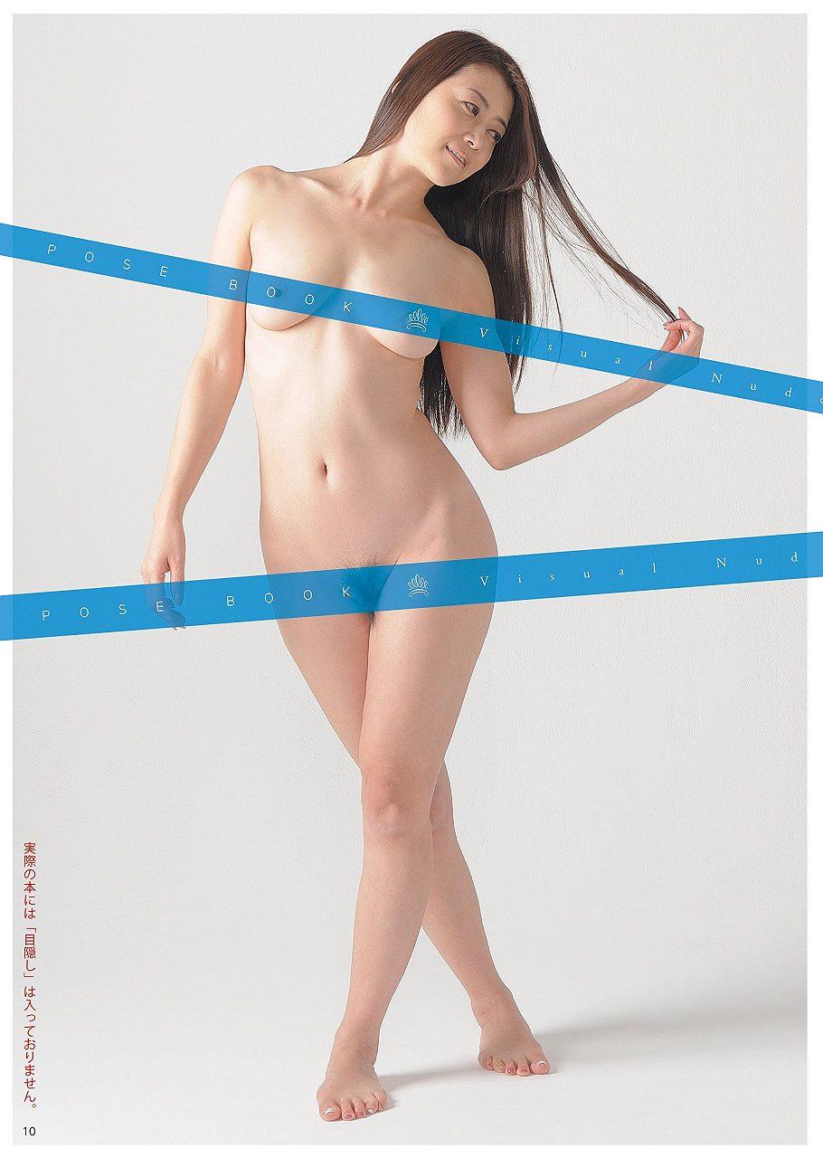 北条麻妃のヌード写真集「ビジュアルヌード・ポーズBOOK act北条麻妃」画像