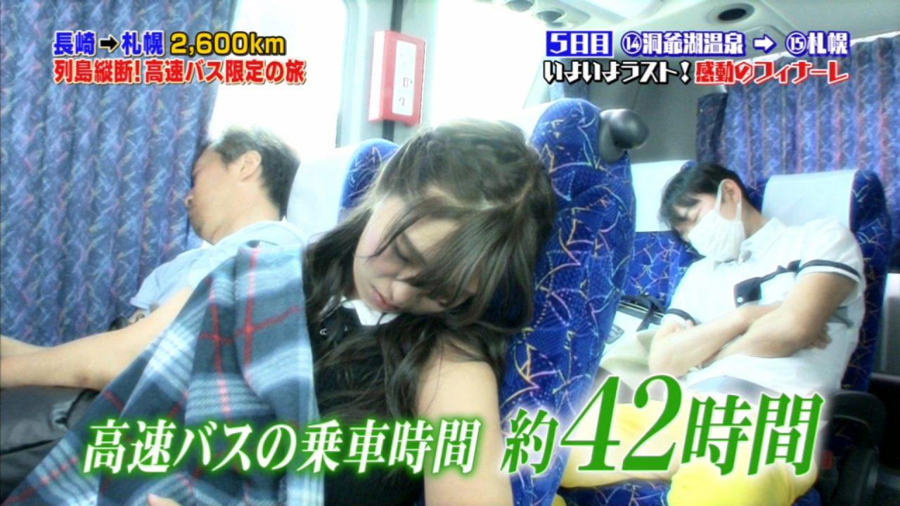 テレ東「激走2600km長崎⇒札幌 列島縦断!高速バス限定の旅2016夏」の柳いろは