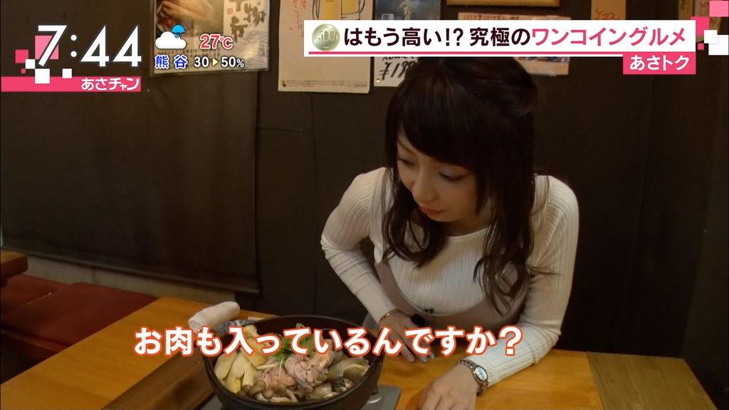 TBS「あさチャン」で食レポをする宇垣美里アナ