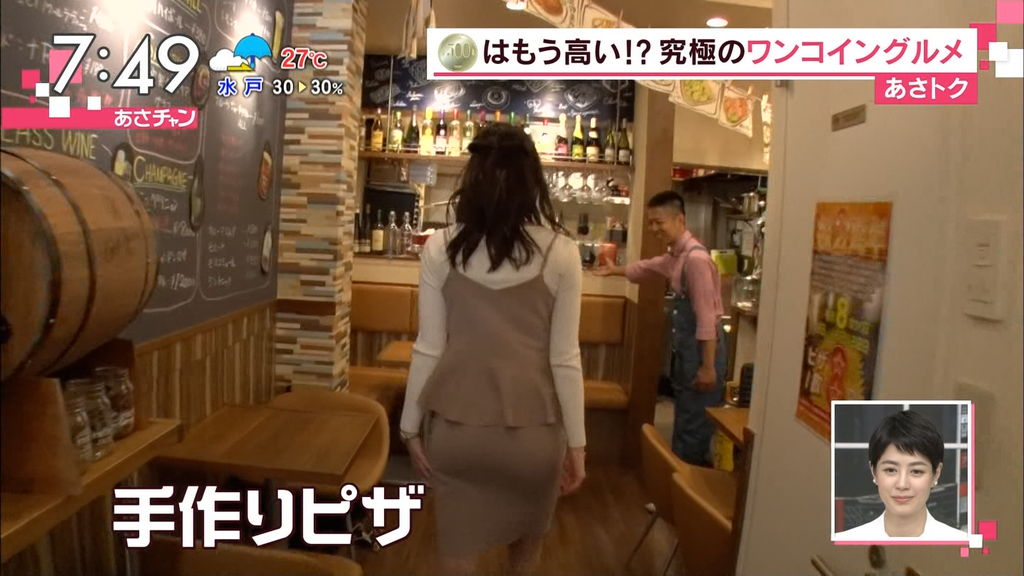 TBS「あさチャン」のロケでタイトスカートを履いた宇垣美里アナのお尻