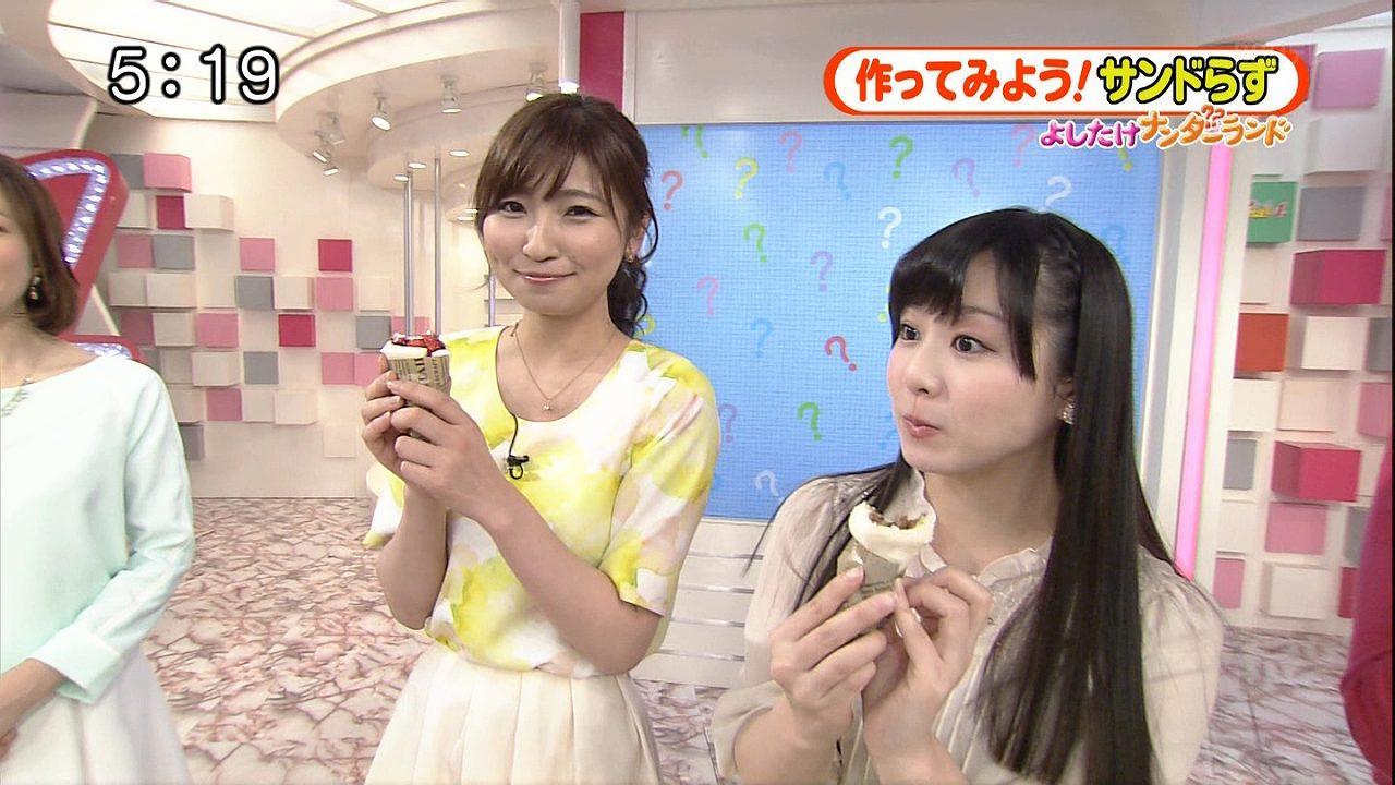 日テレ「Oha!4」でサンドらずを食べる畑下由佳アナ
