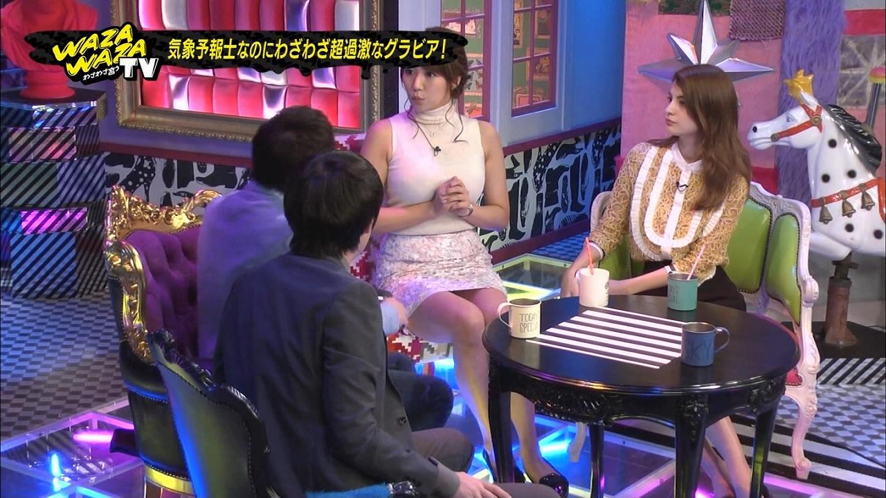 「わざわざ言うテレビ」でタイトスカートで座ってパンチラギリギリの穂川果音