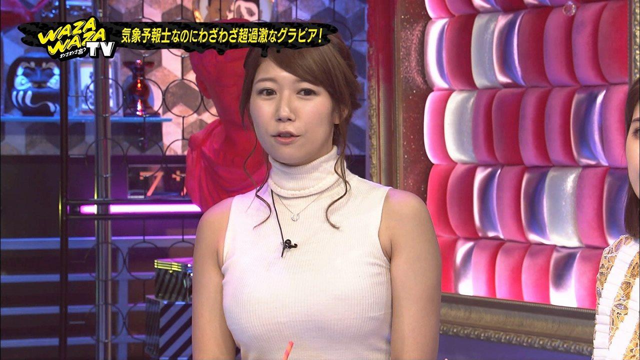 「わざわざ言うテレビ」でノースリーブニットを着た穂川果音の着衣巨乳