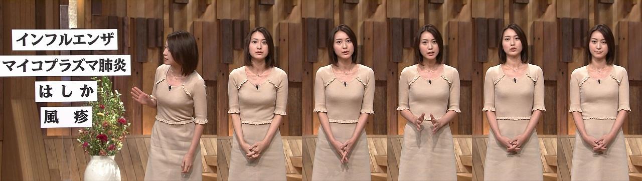 「報道ステーション」でおっぱいが目立つ服を着た小川彩佳の着衣巨乳
