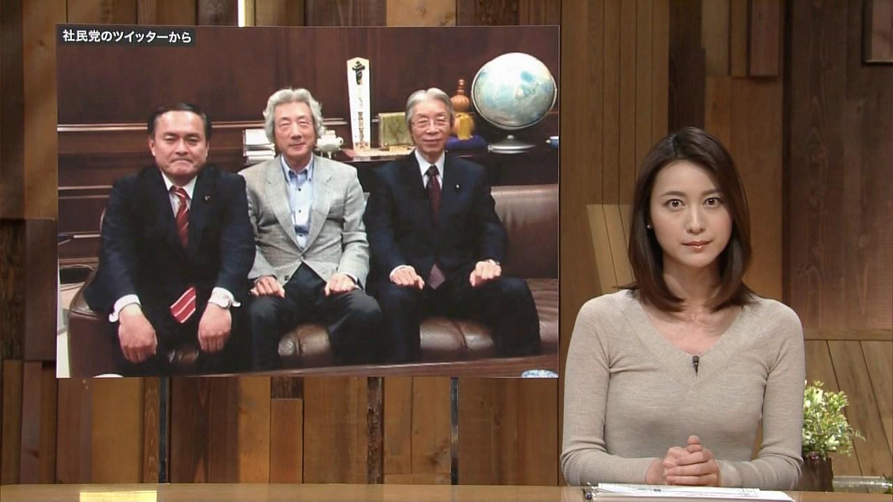 「報道ステーション」でニットを着た小川彩佳の着衣巨乳