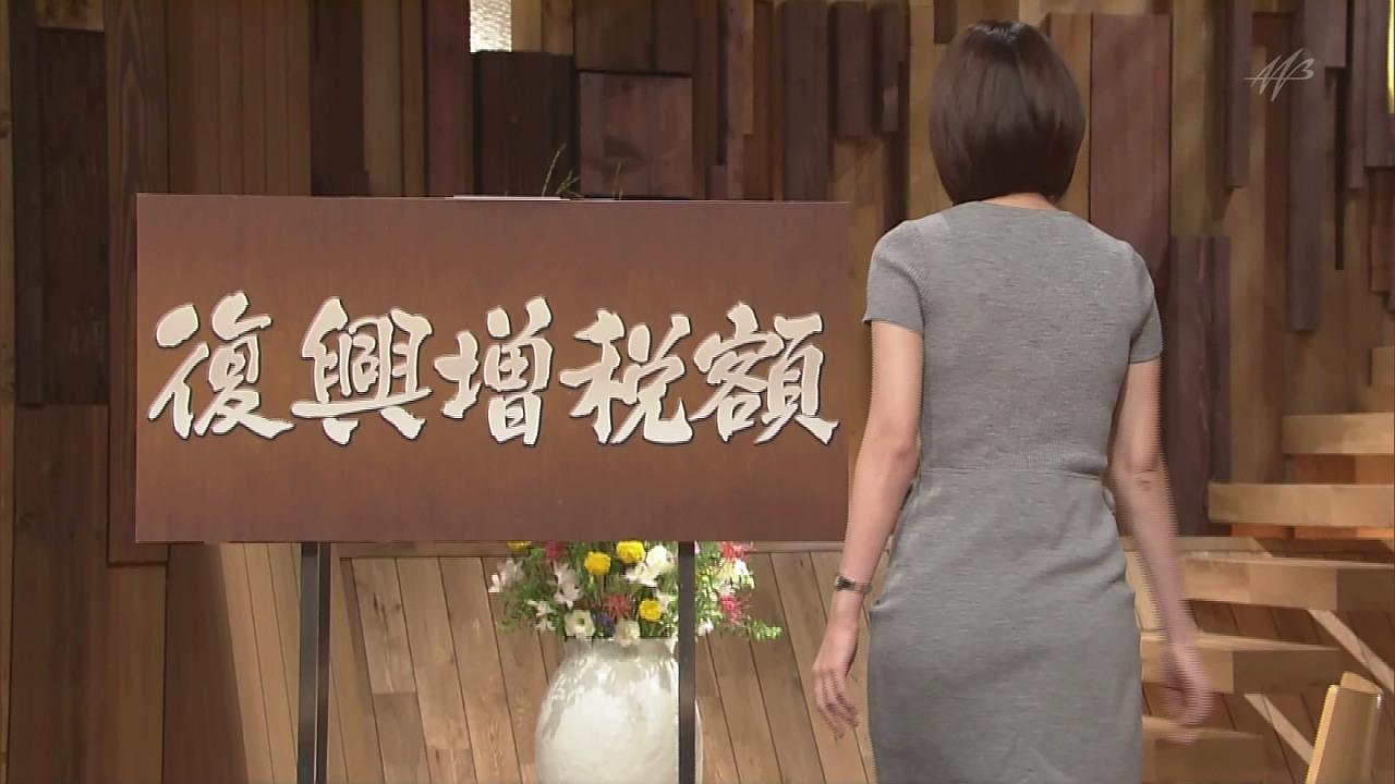 ワンピースを着た小川彩佳アナのお尻