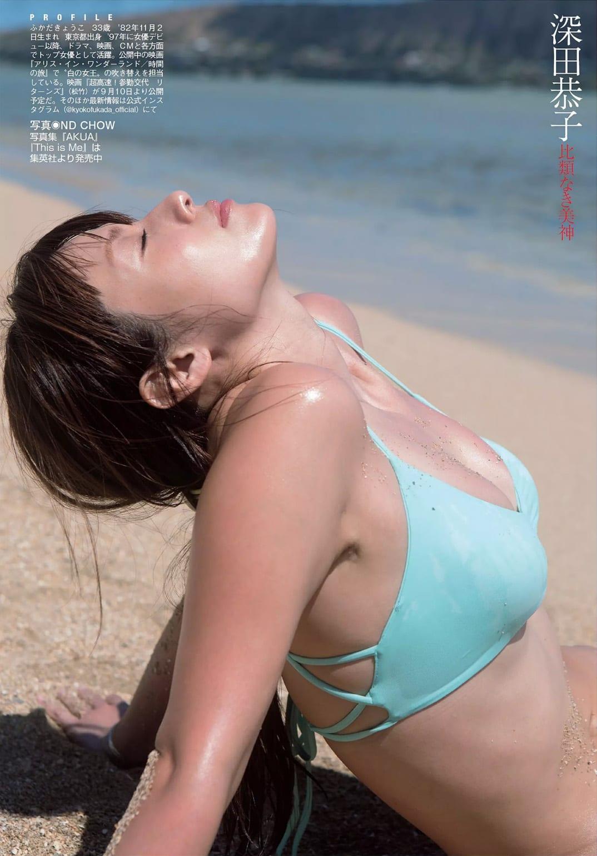 「FLASH(フラッシュ) 2016年 9/6 号」深田恭子の水着グラビア
