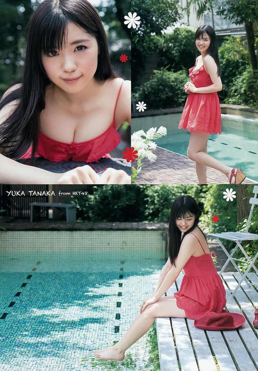 HKT48・田中優香の水着グラビア