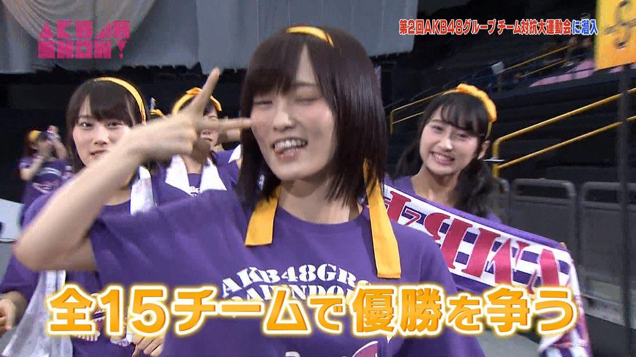 AKBG運動会での山本彩