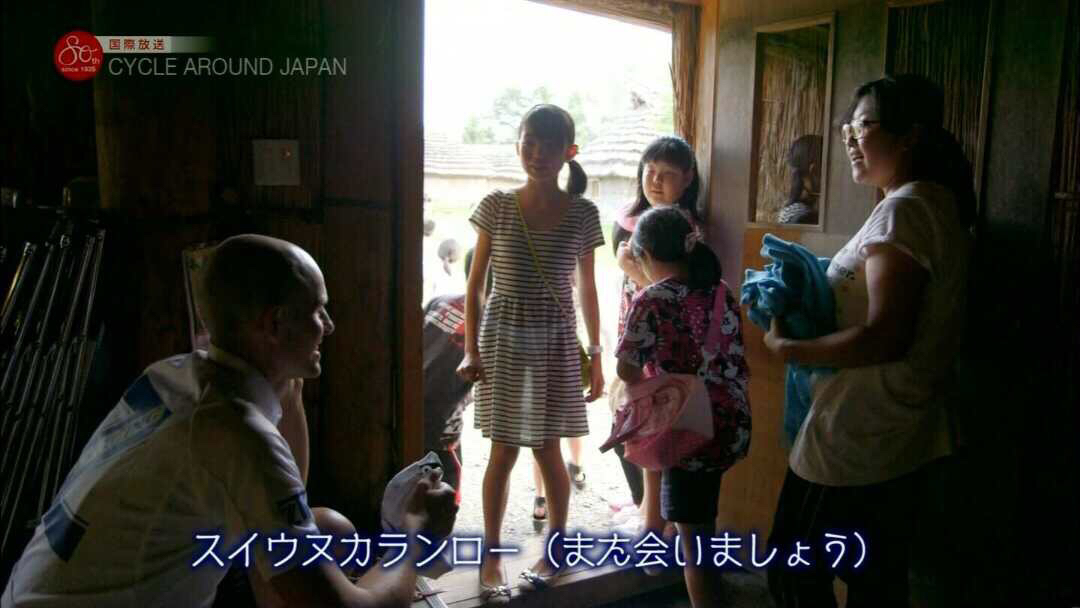 NHK「CYCLE AROUND JAPAN」、逆光でワンピースが透けパンツ丸見えになった美少女