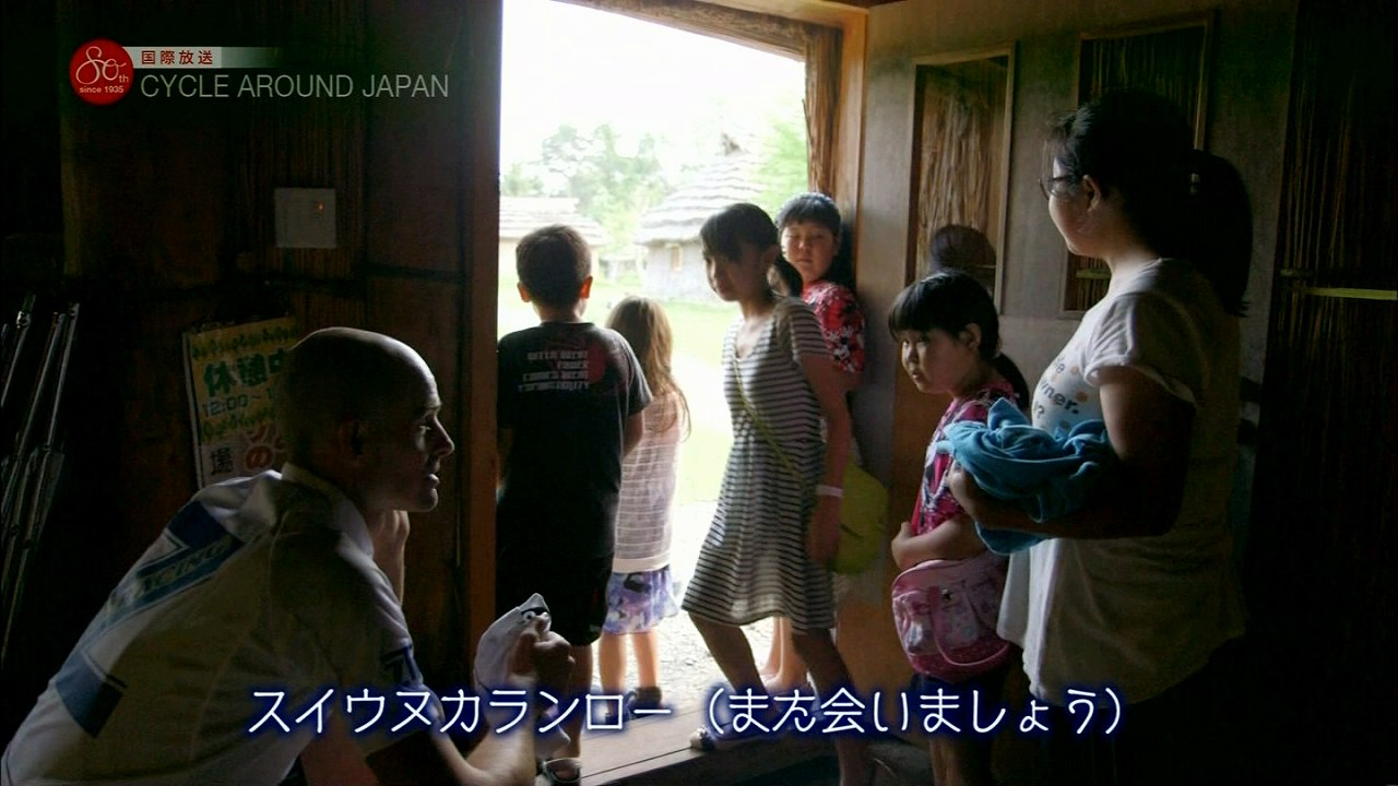 NHK「CYCLE AROUND JAPAN」、逆光でワンピースが透けパンツ丸見えになったパイスラッシュ少女