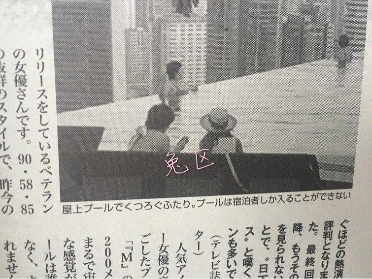 週刊女性が撮ったシンガポール・マリーナベイサンズでの明日花キララとの伊野尾慧のツーショット