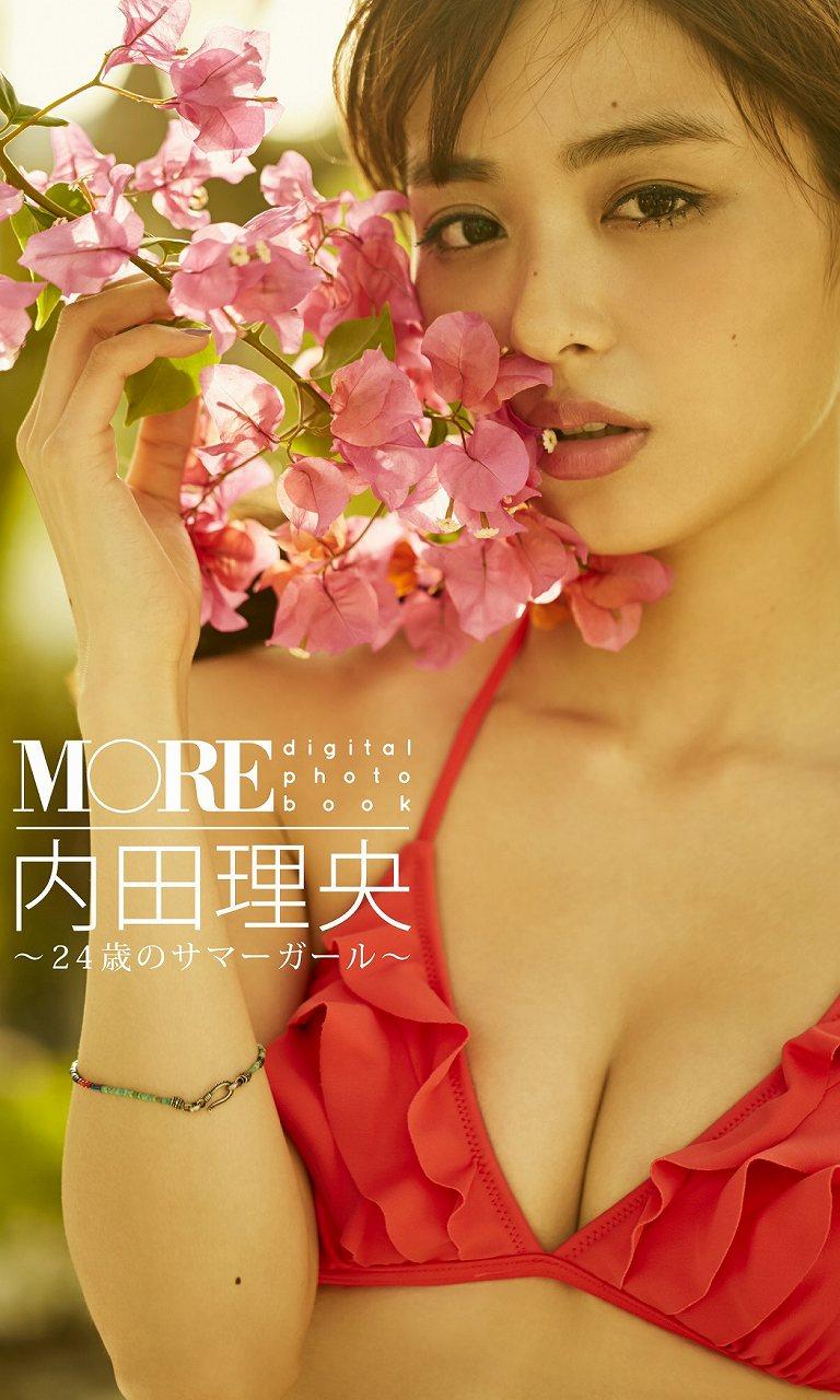 内田理央の写真集「24歳のサマーガール」表紙