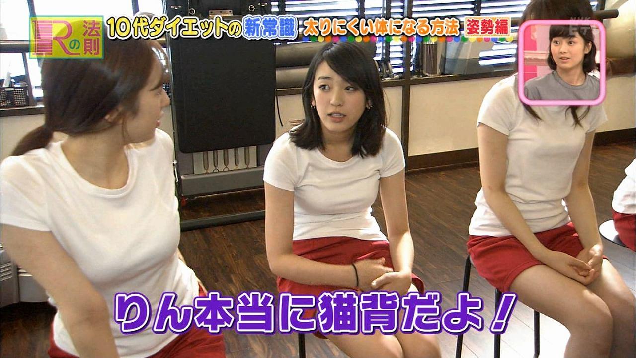 NHK・Eテレ「Rの法則」でTシャツを着たほのかりんの着衣巨乳