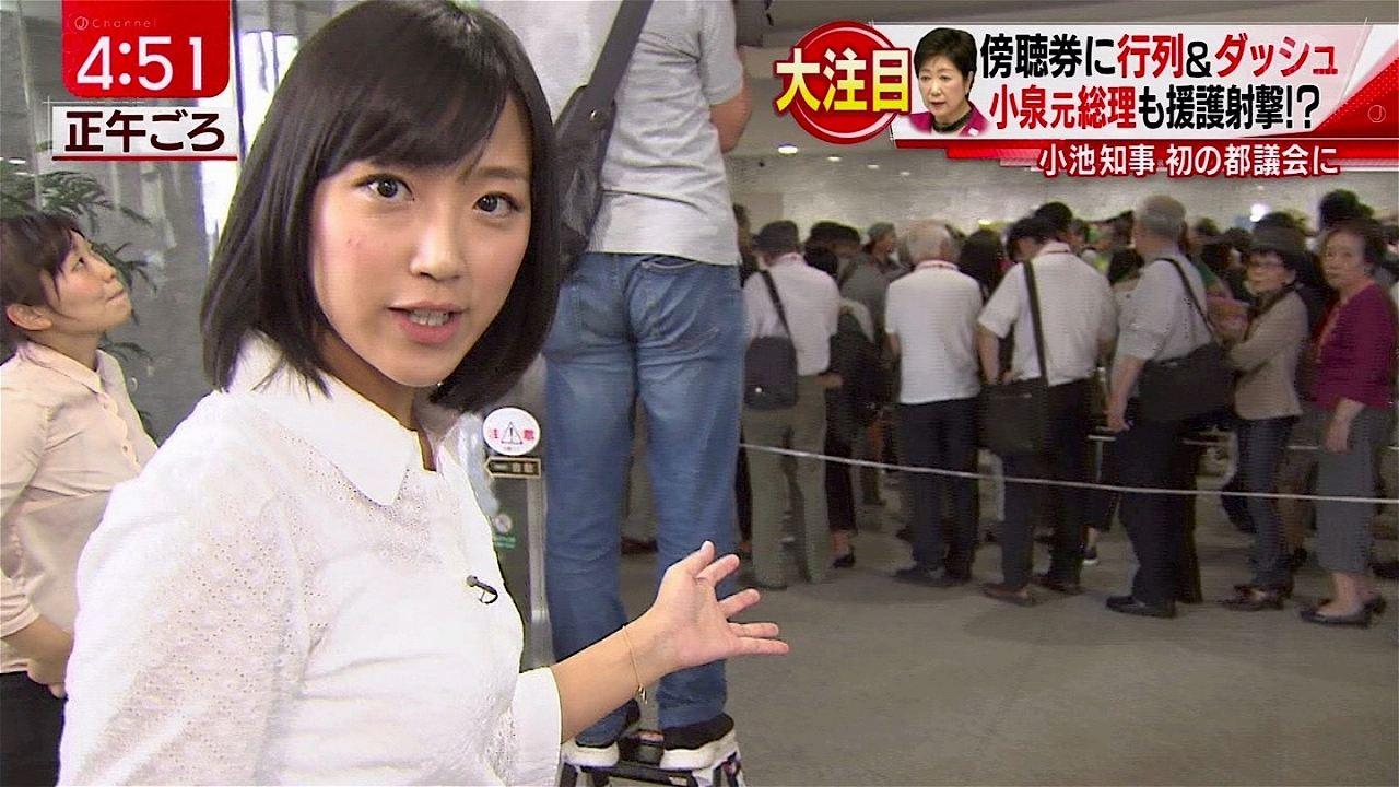 テレ朝「スーパーJチャンネル」で都庁から中継する竹内由恵の着衣おっぱい
