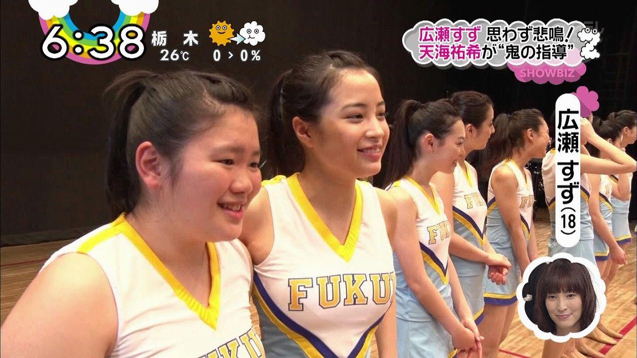 映画「チア☆ダン」でチアガール衣装を着た広瀬すずの着衣巨乳と共演の富田望生