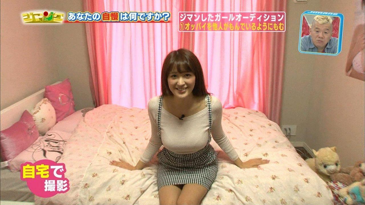 「日本全国ご自慢列島 ジマング」ニットを着た葉加瀬マイの着衣巨乳
