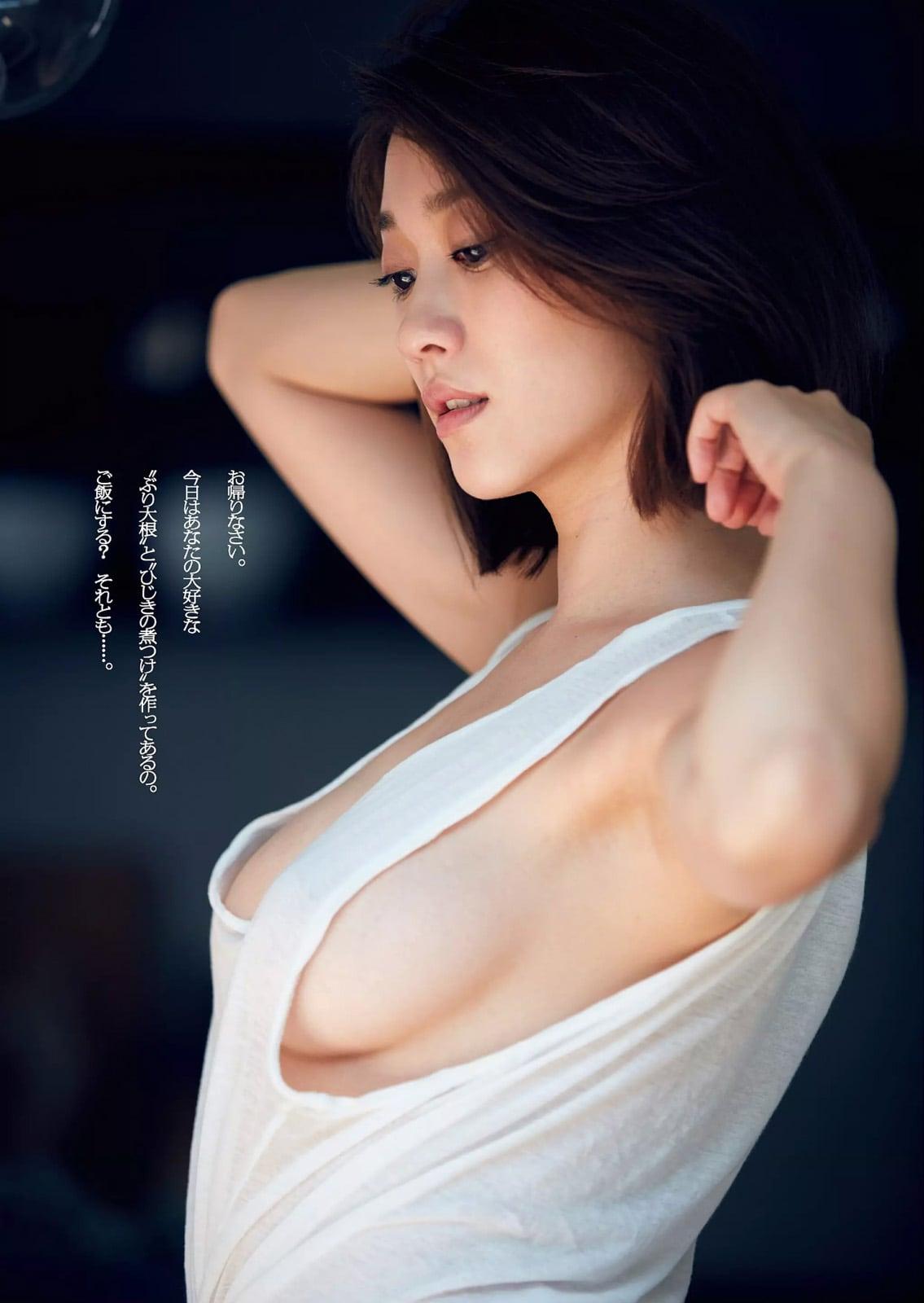 「週刊プレイボーイ 2016 No.41」原幹恵のノーブラおっぱいグラビア