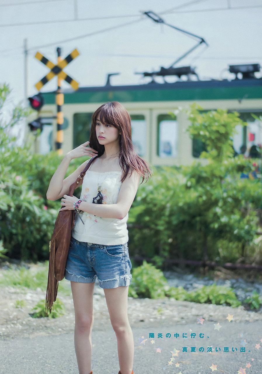 「ヤングマガジン 2015年 8/17 号」山本美月のグラビア