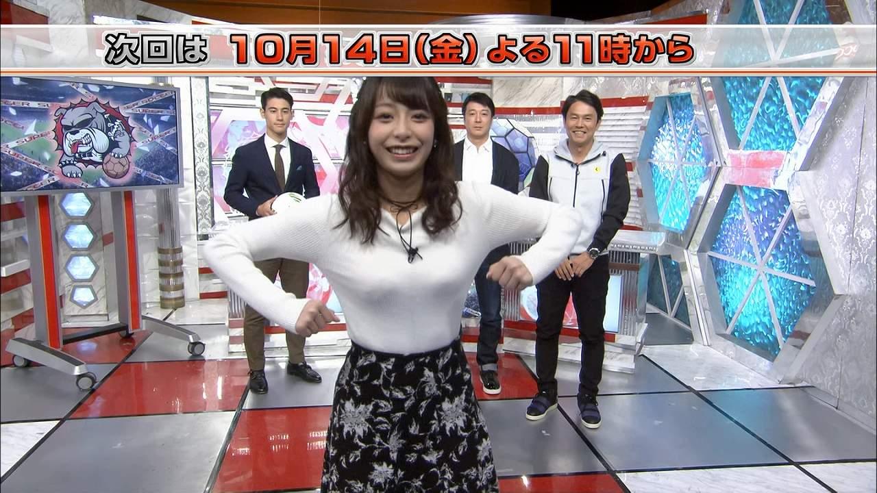 TBS「スーパーサッカー」でニットを着ておっぱいを揺らしまくる宇垣美里アナ