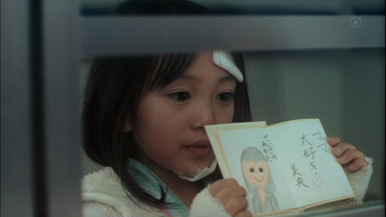ドラマ「アンフェア」に出演している子役時代の向井地美音