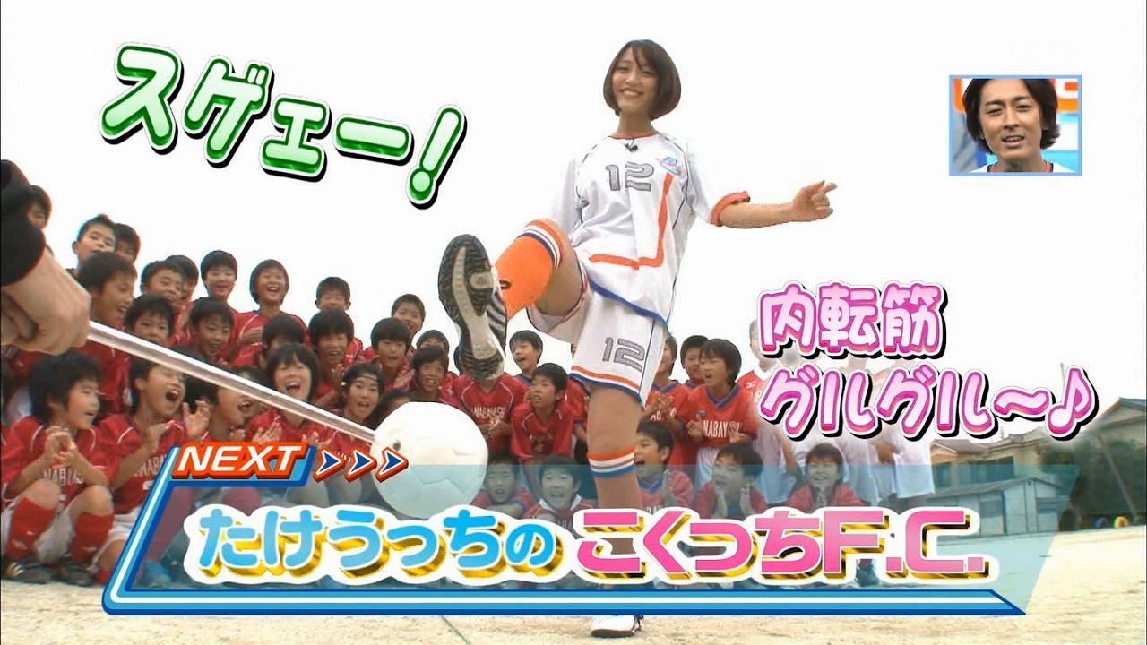 サッカーユニフォームを着た竹内由恵