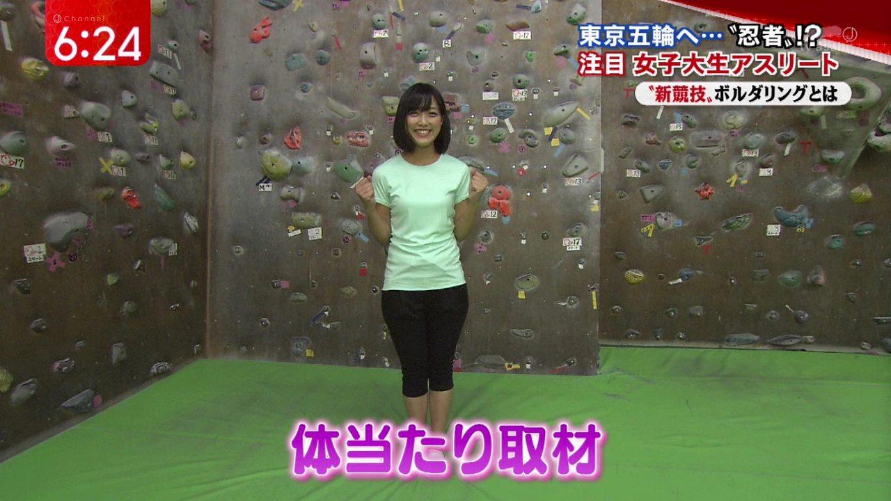 Tシャツでボルダリングをする竹内由恵の着衣巨乳