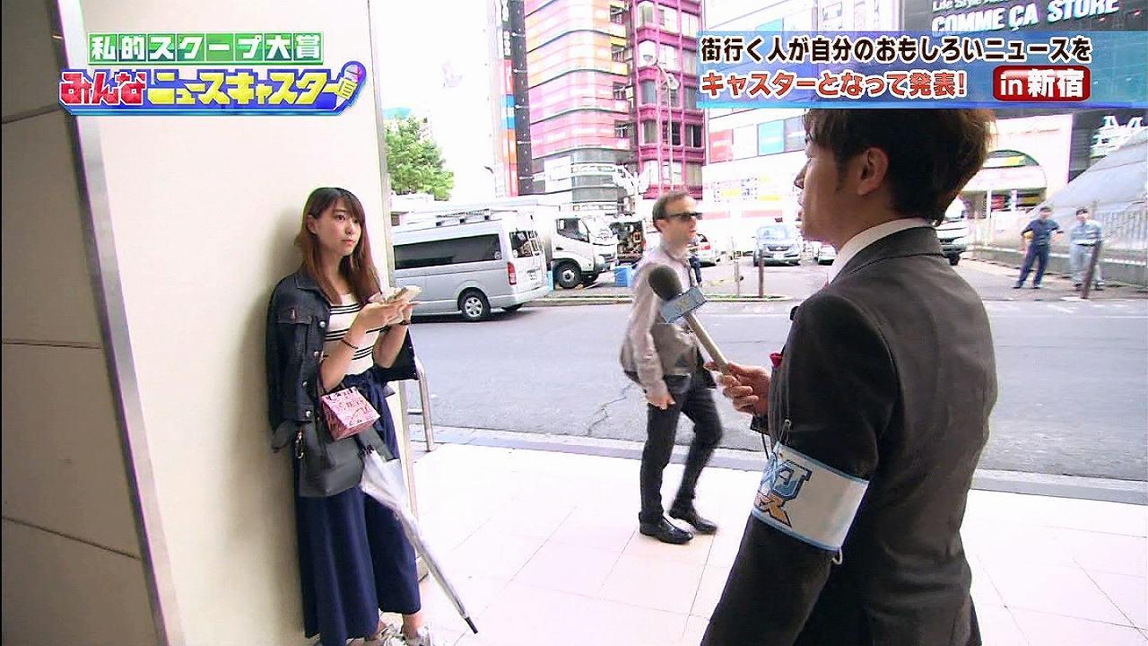 テレ朝「私的スクープ大賞 みんなニュースキャスター」でインタビューを受けた可愛すぎる素人の女の子