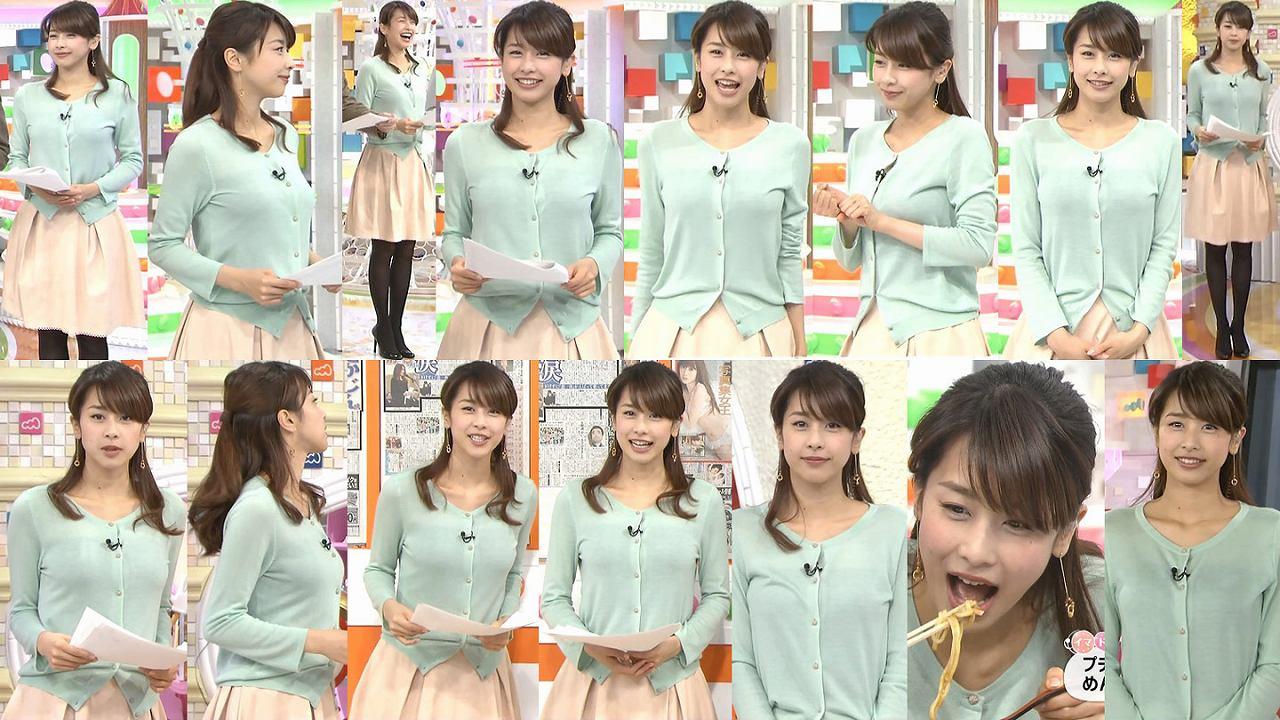 薄い服を着た加藤綾子アナの着衣巨乳