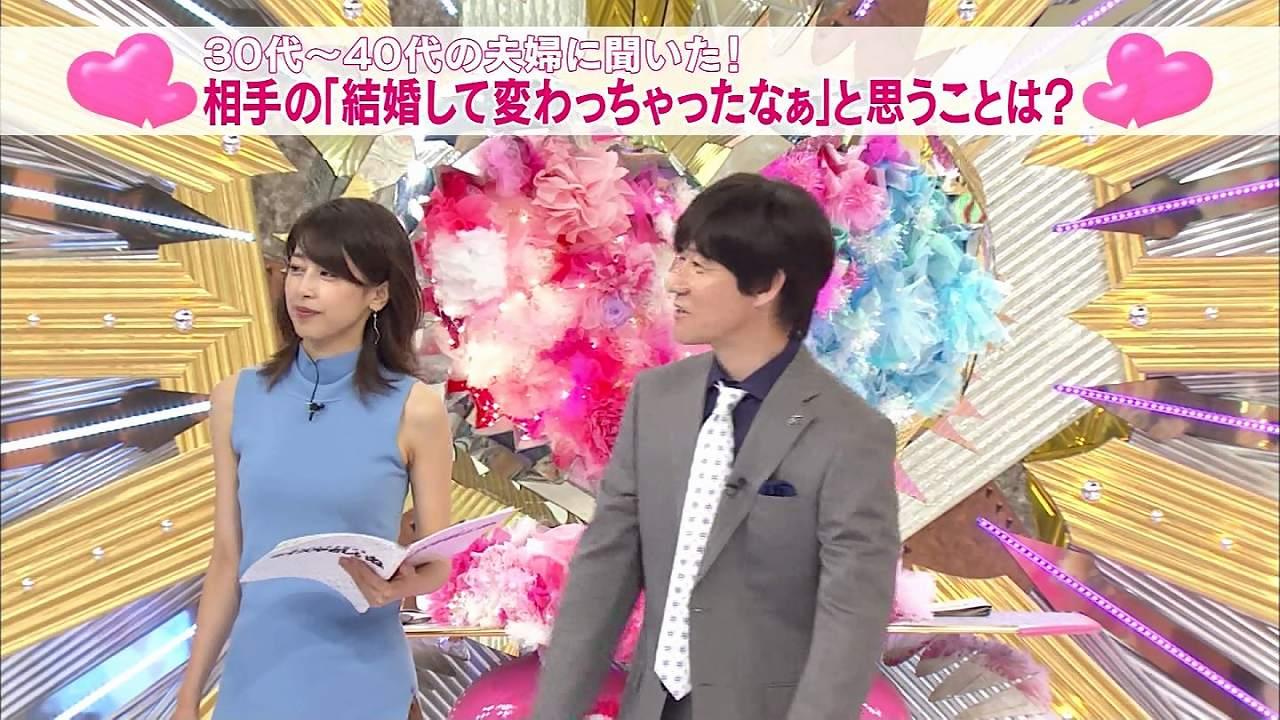 「優しい人なら解ける クイズやさしいね」でノースリーブのワンピースを着た加藤綾子
