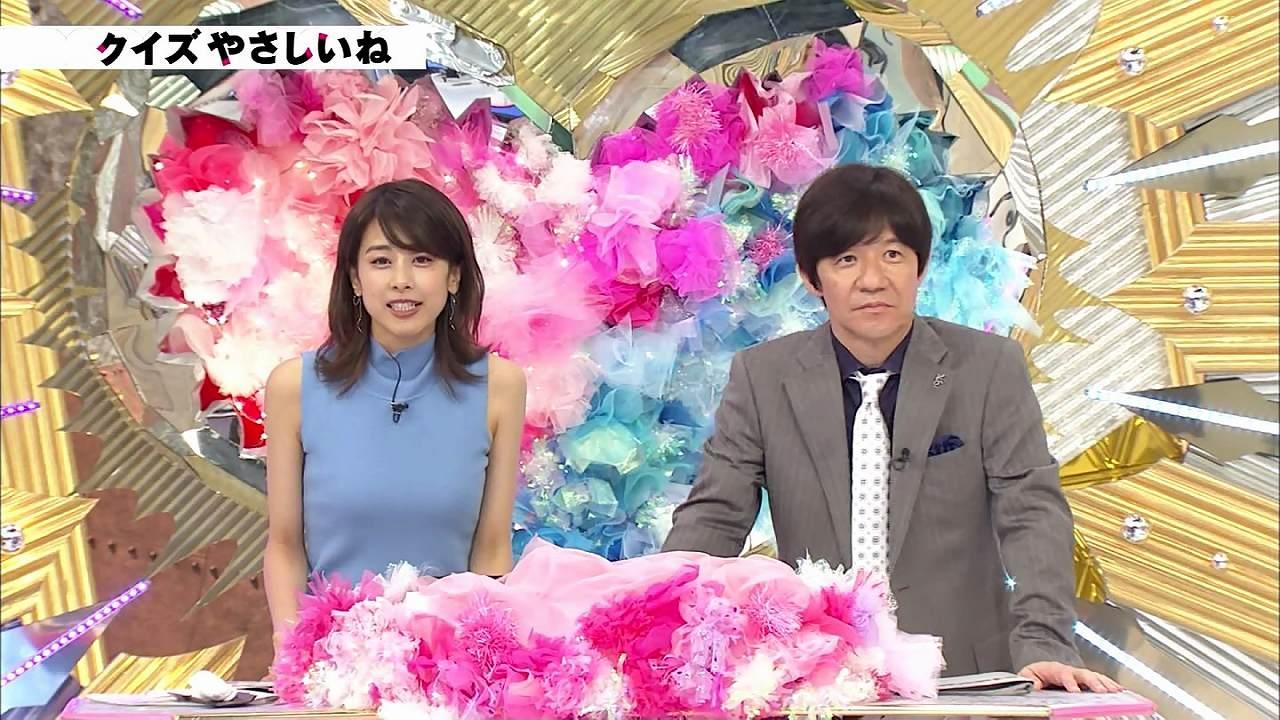 「クイズやさしいね」でノースリーブのワンピースを着た加藤綾子