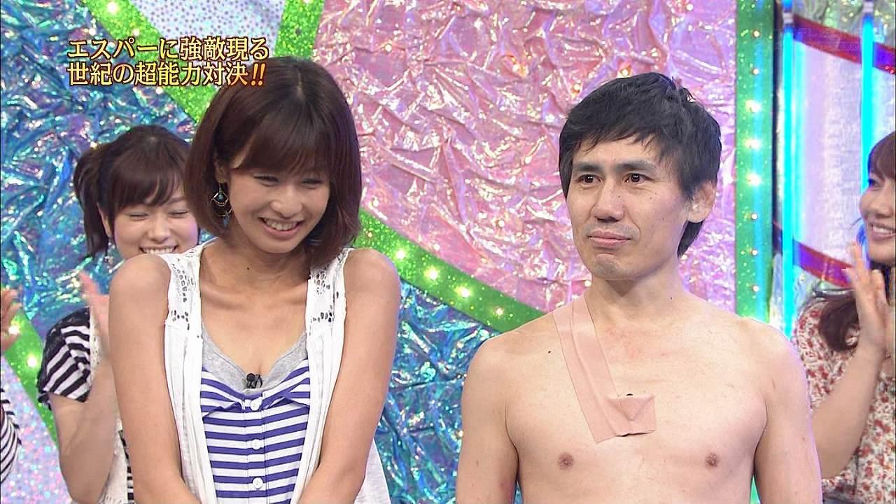 加藤綾子とエスパー伊東