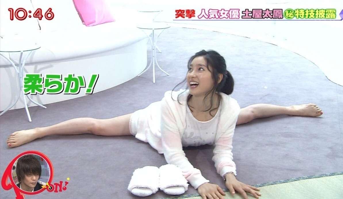 日テレ「PON!」で開脚した土屋太鳳
