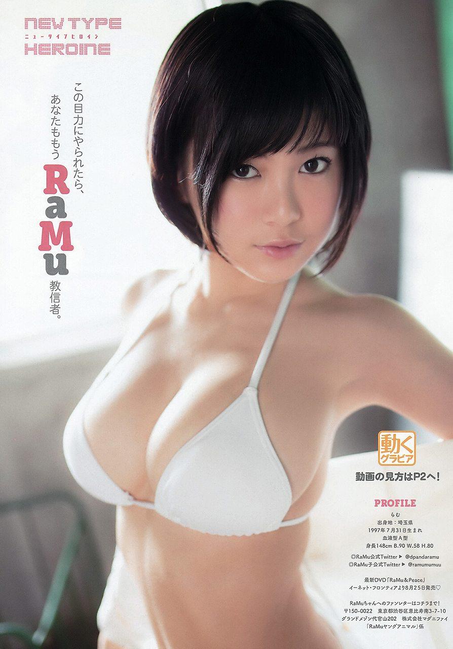 RaMuの水着グラビア