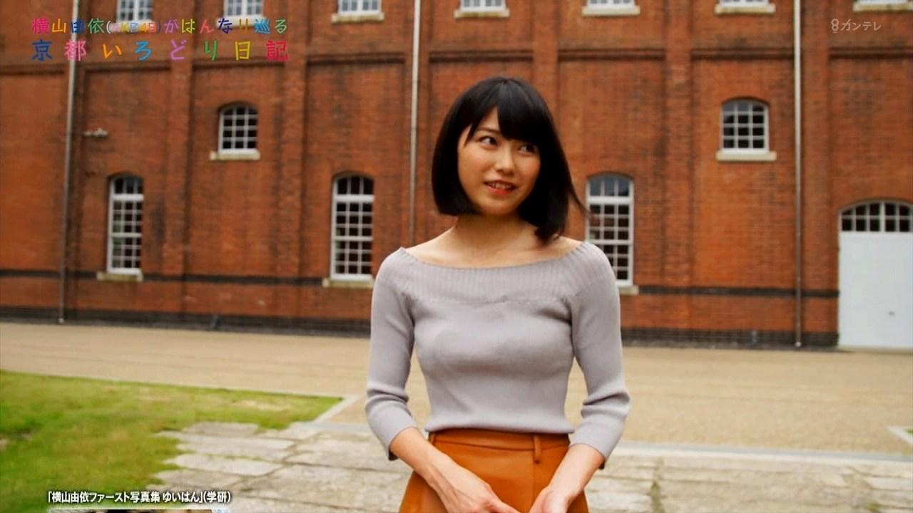 「横山由依(AKB48)がはんなり巡る 京都いろどり日記」でニットを着た横山由依の着衣巨乳