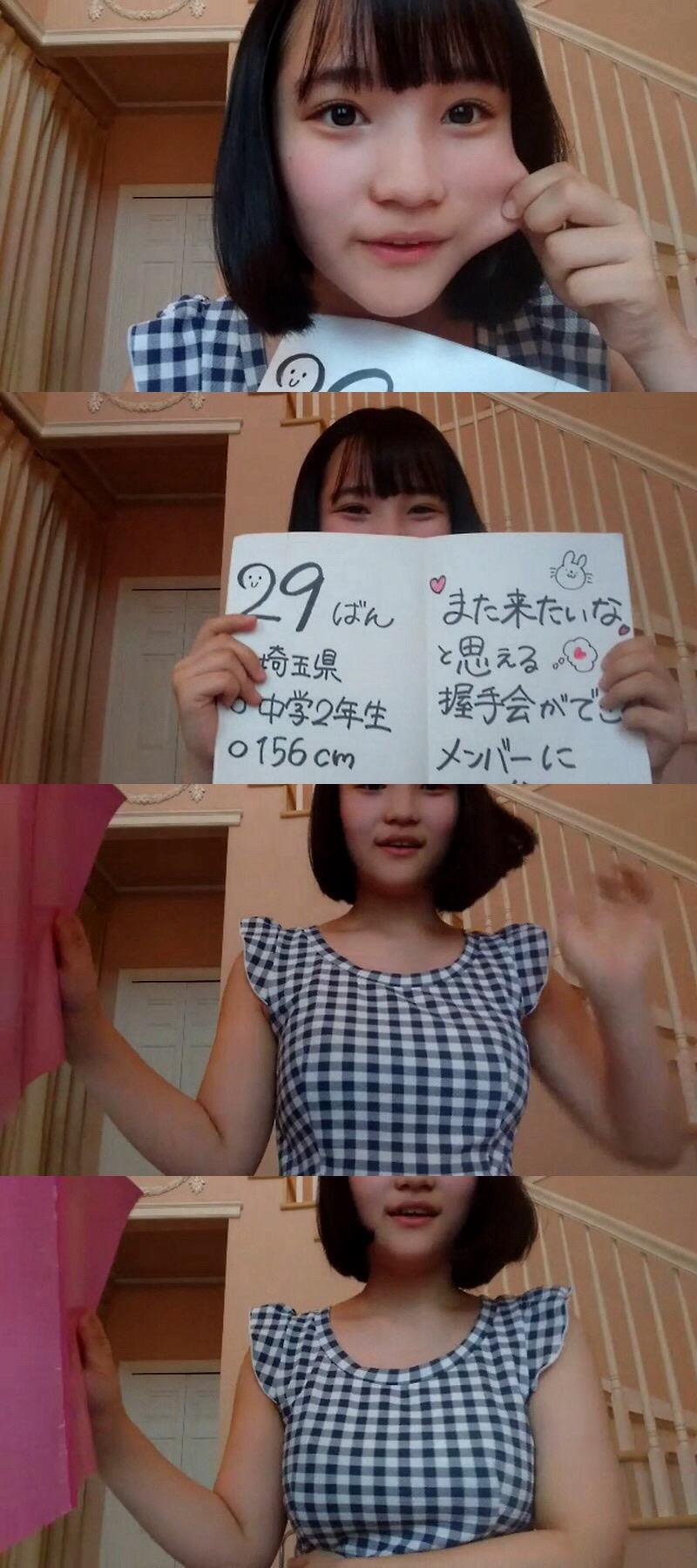 巨乳の女子中学生(中学2年)の着衣巨乳