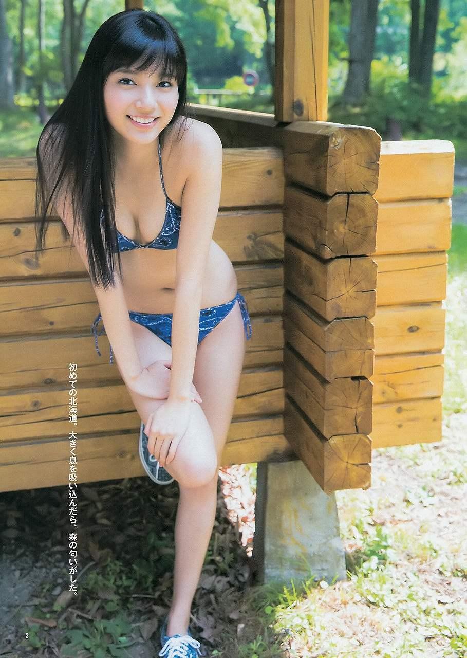 「週刊ヤングジャンプ 2014 No.40」新川優愛の水着グラビア