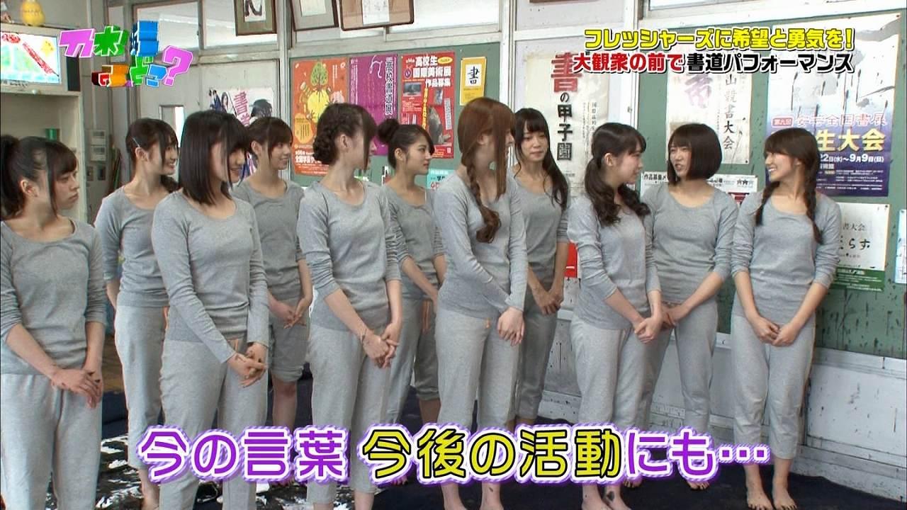 「乃木坂って、どこ?」で長袖Tシャツを着た西野七瀬の着衣おっぱい