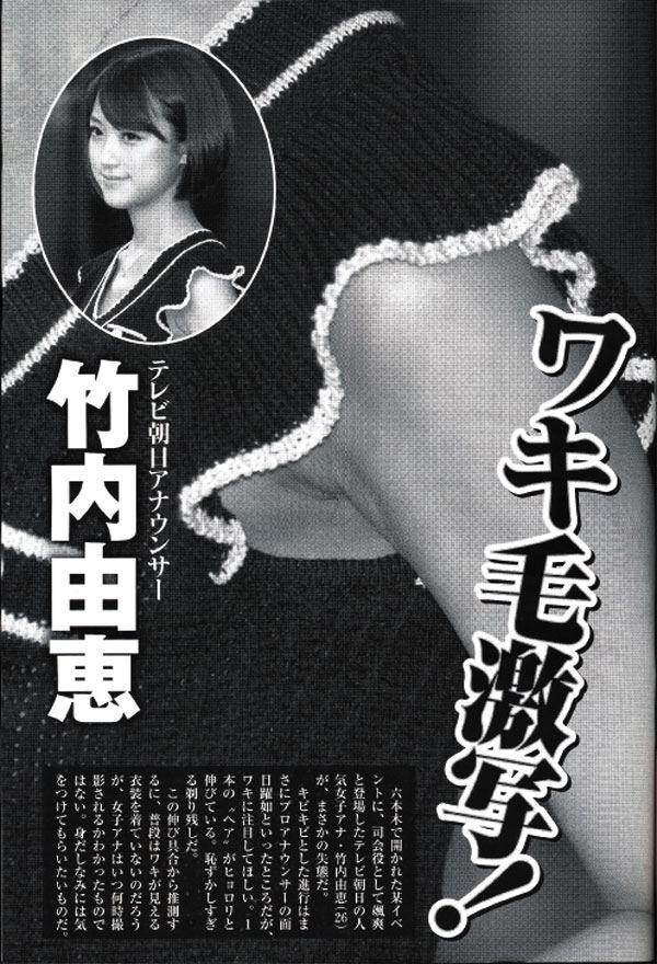 SCRR-02 fukatsu ripe Woman/emi
