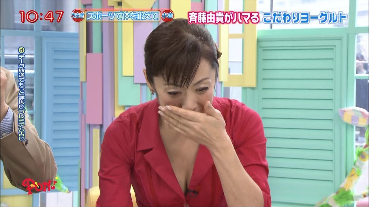 日テレ「PON!」に胸元ユルユル服で出演した斉藤由貴の胸チラ