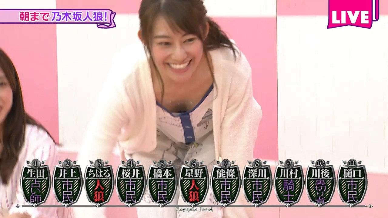 「乃木坂46時間TV」朝まで乃木坂人狼で屈みすぎて胸チラしてる桜井玲香