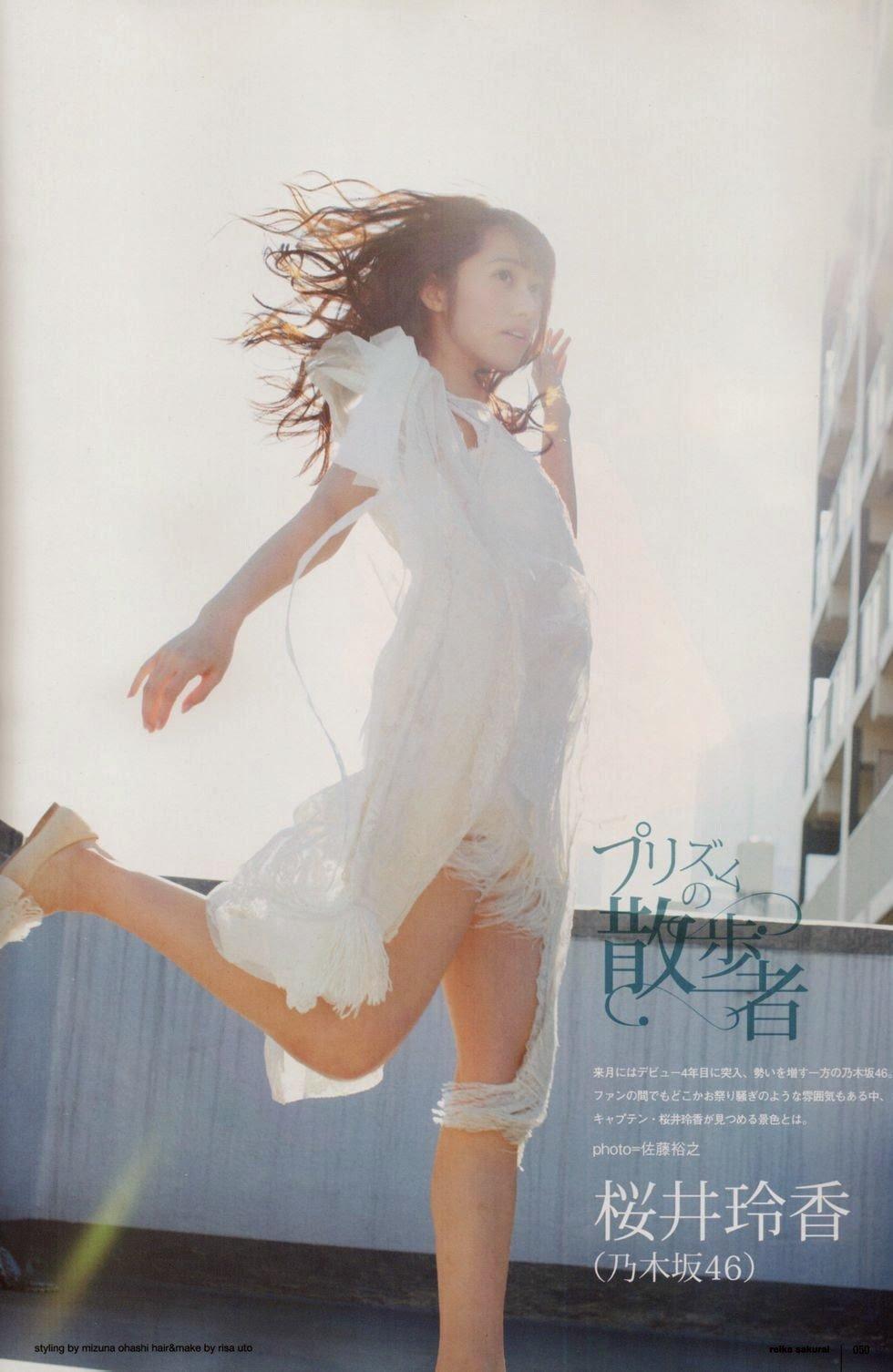 「UTB (アップ トゥ ボーイ) 2015年 03月号」桜井玲香のショートパンツグラビア