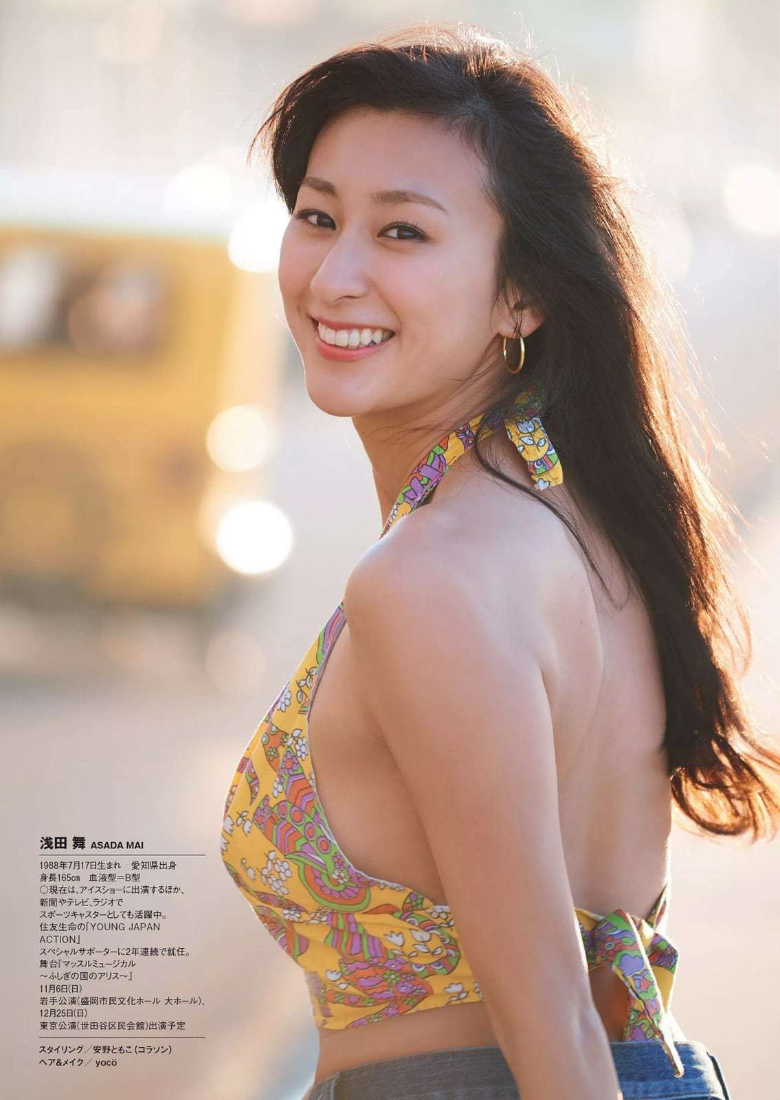 「週刊プレイボーイ 2016 No.46」浅田舞の着衣横乳グラビア