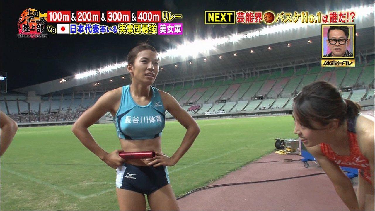 TBS「炎の体育会TV」に出演した腹筋の割れてる巨乳の陸上選手(長谷川体育施設の宇都宮絵莉)