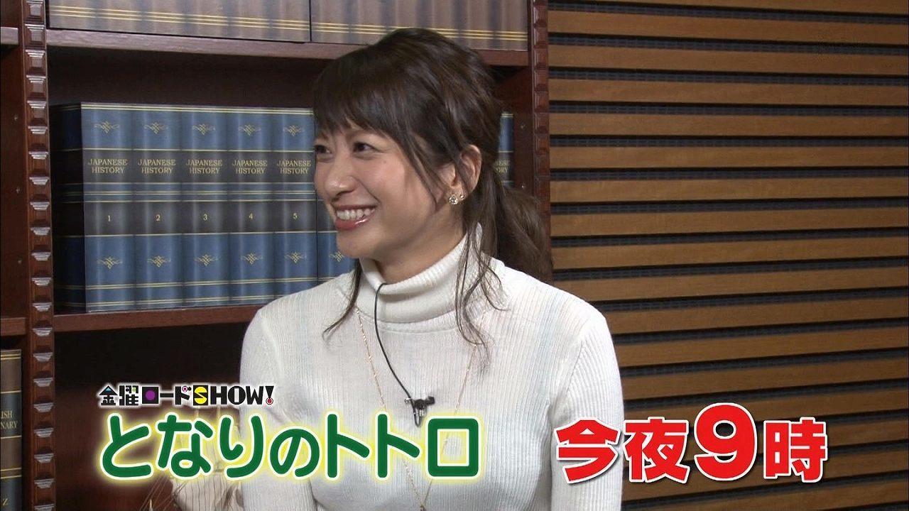 白いニットを着てブラジャーがスケスケになってる日テレ・笹崎里菜アナ