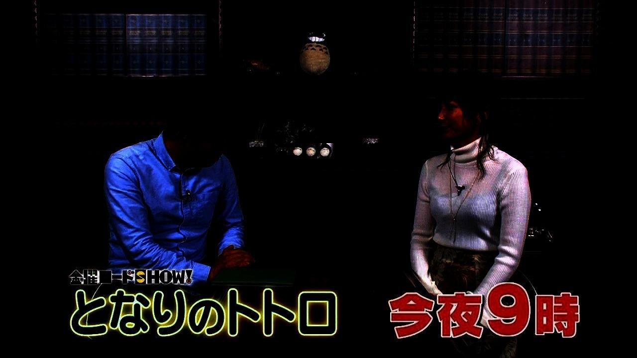 白いニットを着てブラジャーがスケスケになってる笹崎里菜アナ