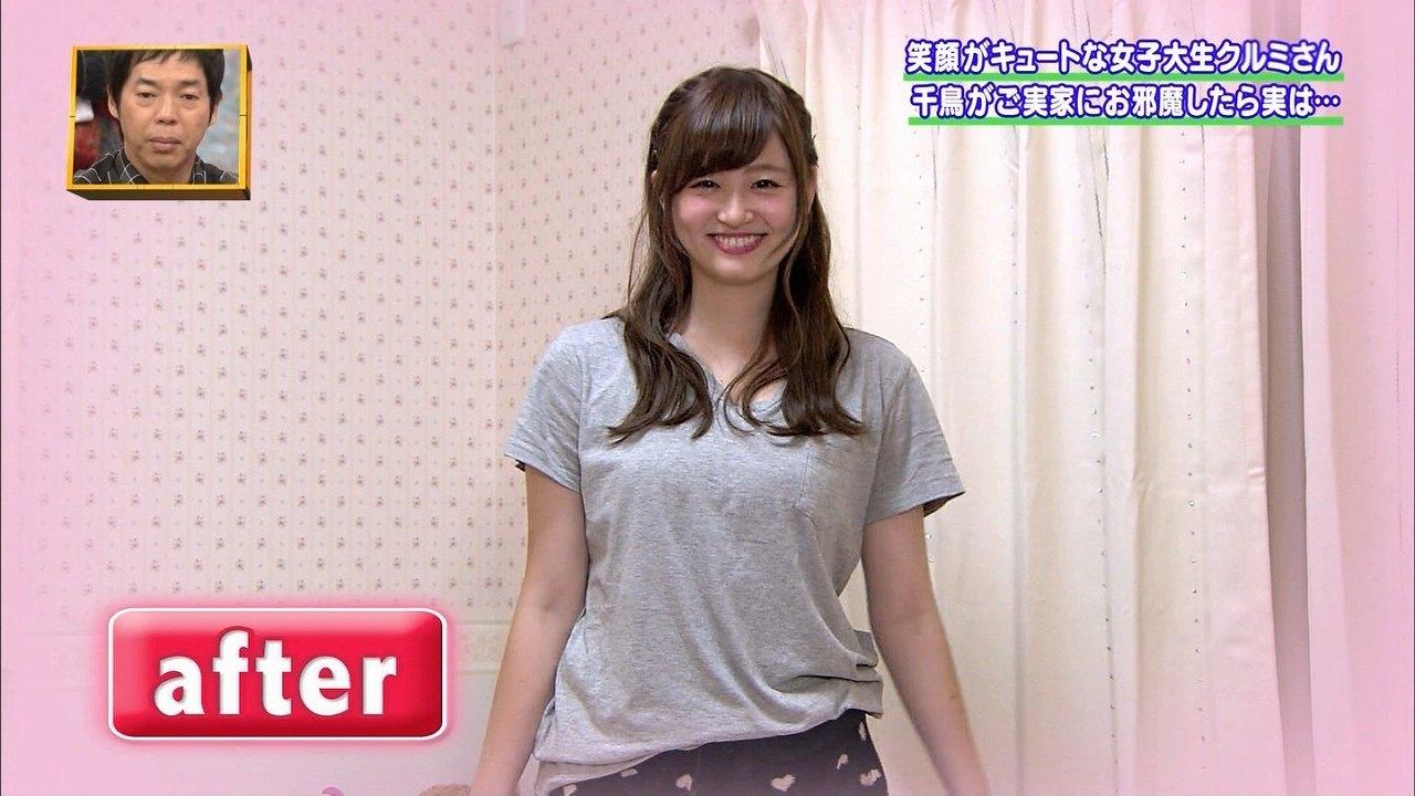 Tシャツを着た19歳女子大生の着衣巨乳