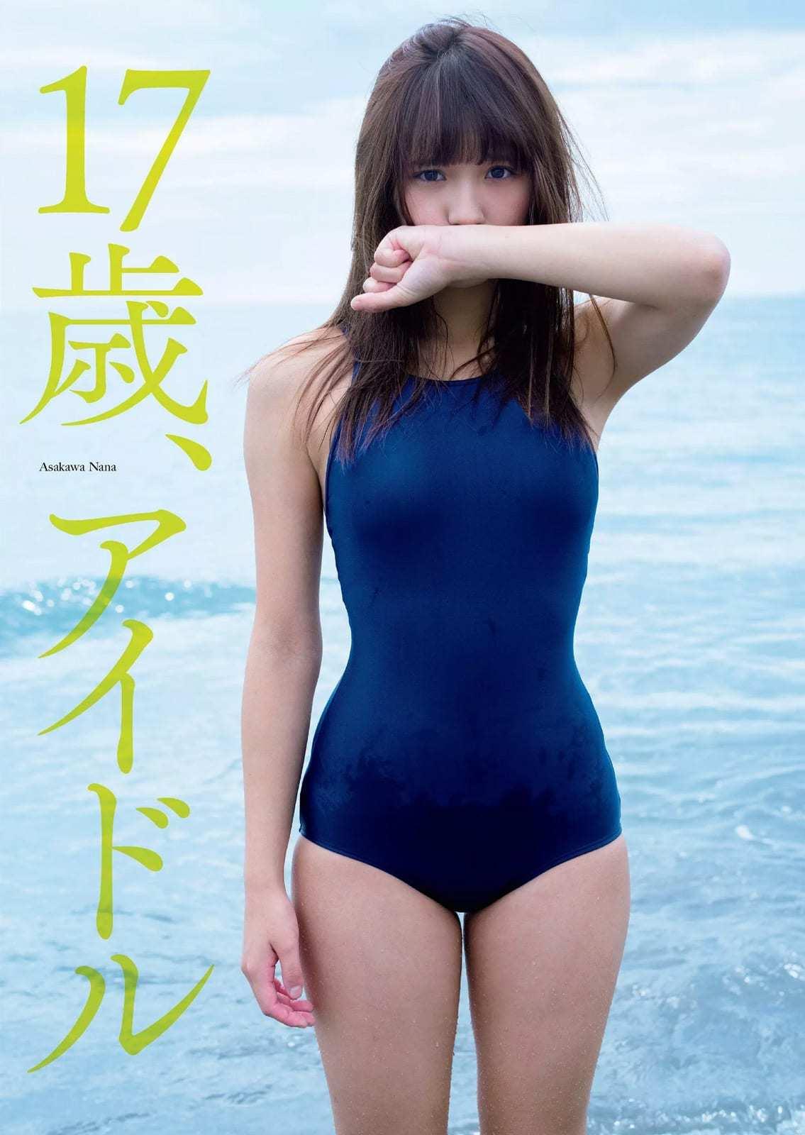 「週刊プレイボーイ 2016 No.45」浅川梨奈のスクール水着グラビア