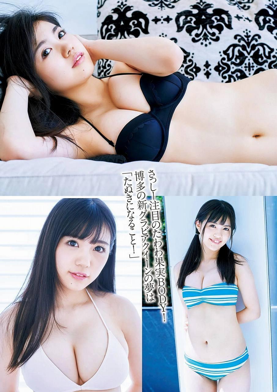 「週刊プレイボーイ 2016年 48号」HKT48・田中優香の水着グラビア